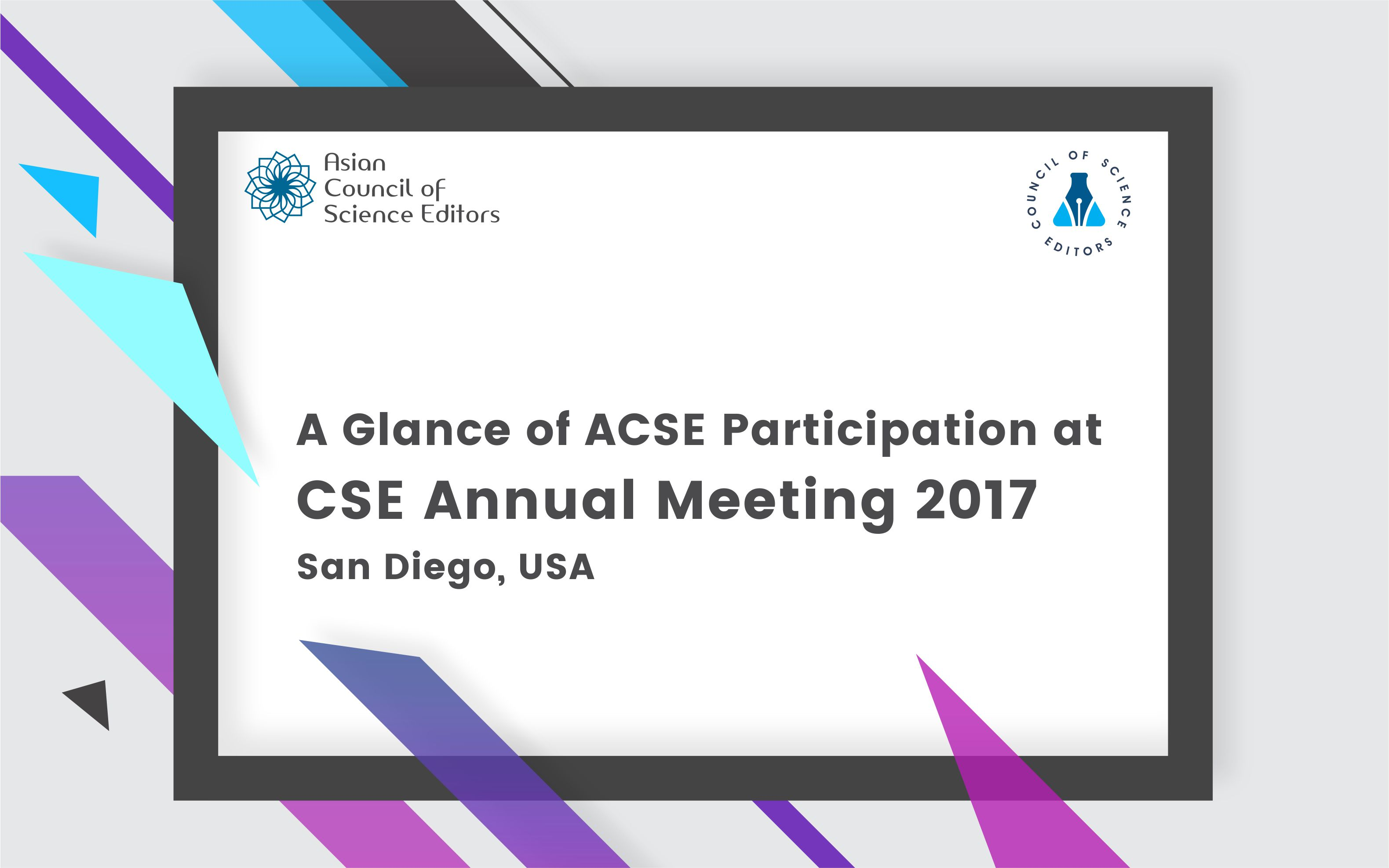 A Glance of ACSE Participation at CSE Annual Meeting 2017