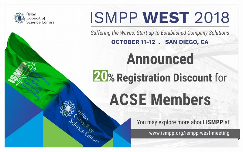 20% OFF for ISMPP West Meeting 2018