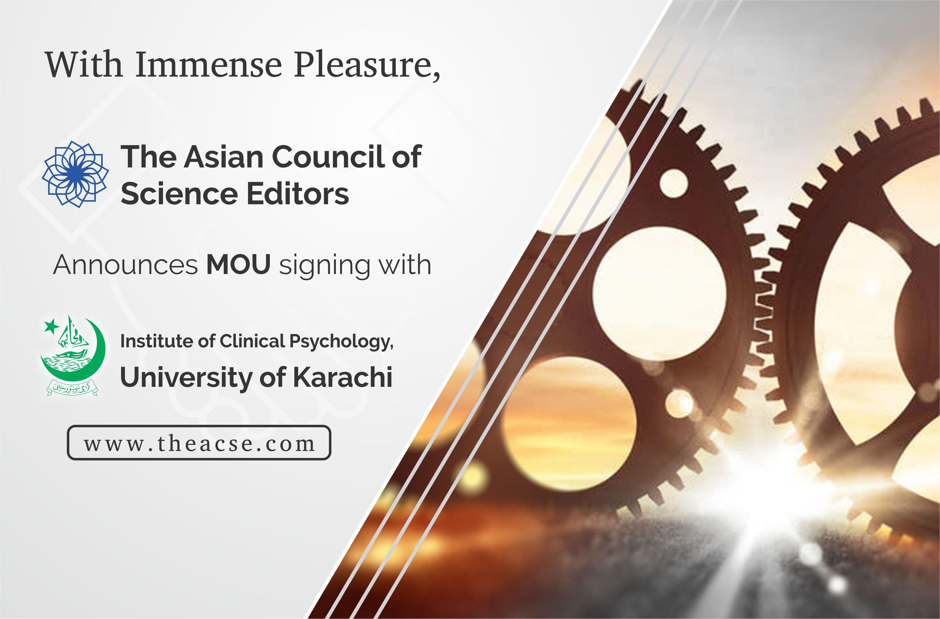 An Announced Partnership through Memorandum of Understanding!