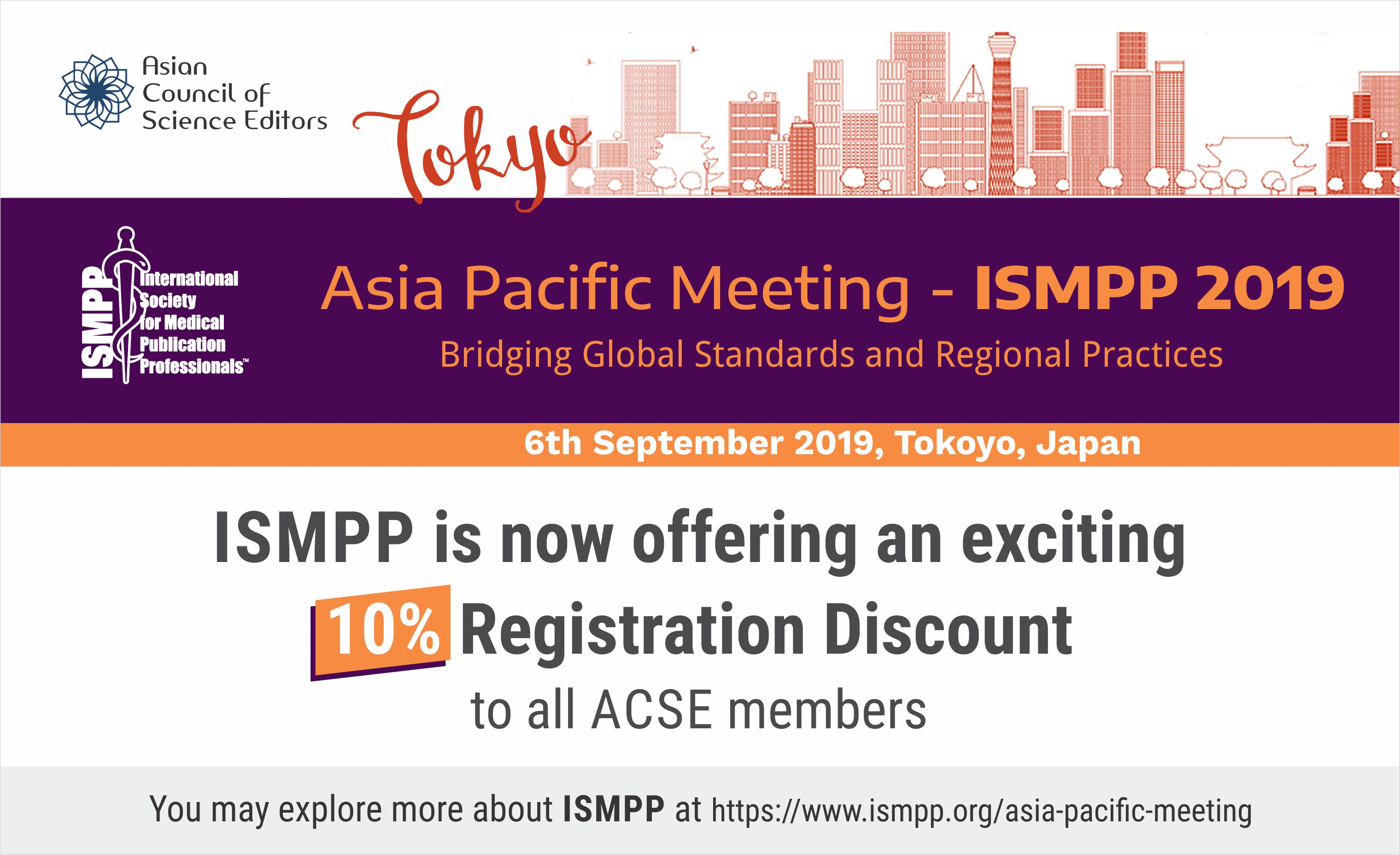 10% Discount for Asia Pacific Meeting of ISMPP